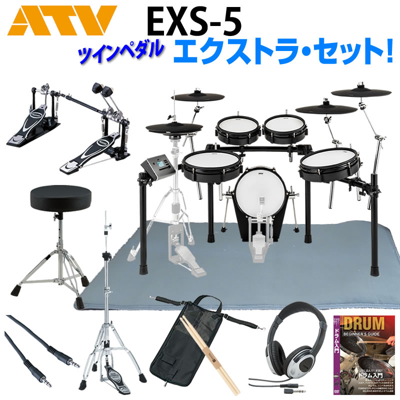 ATV EXS-5 Extra Set / Twin Pedal 【お取り寄せ品】