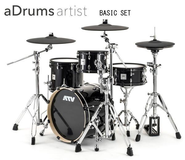 ATV aDrums artist Basic SET [ADA-BSCSET] 【aD5(音源)別売り】【お取り寄せ品】