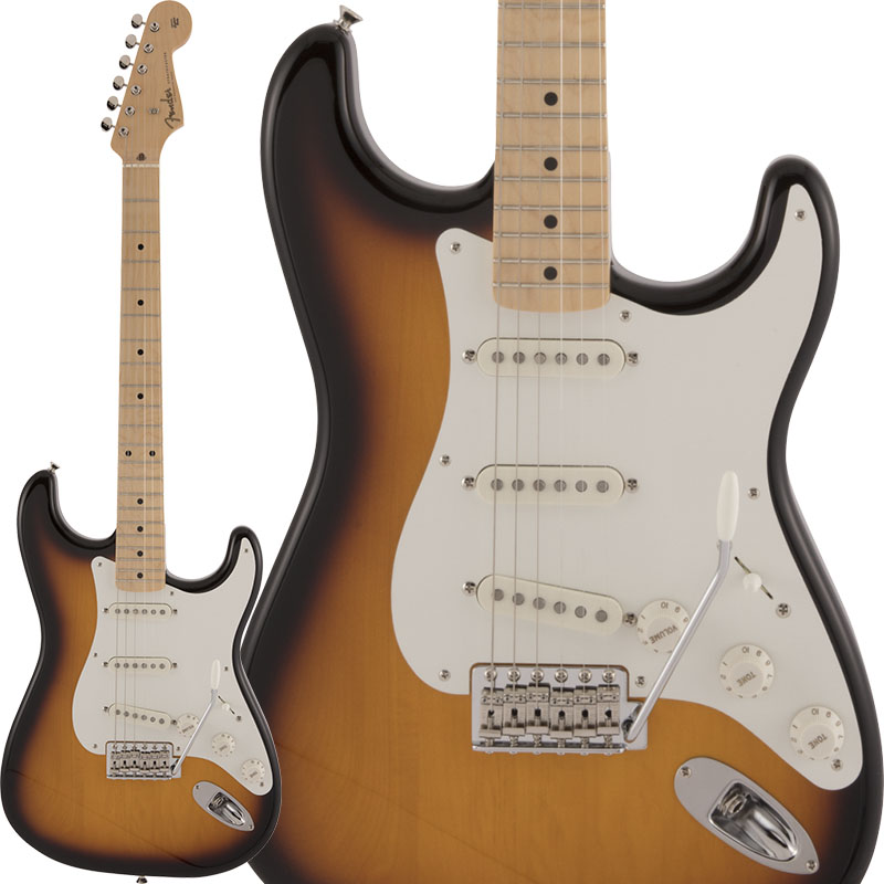 Fender Made in Japan《フェンダー》 Traditional 50s Stratocaster (2-Color Sunburst)【数量限定!ギターアンプ VOX Pathfinder10プレゼント!!】 【g_p5】