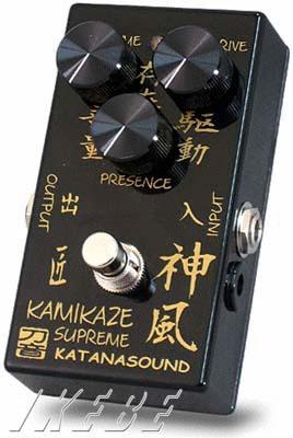 """KATANASOUND 《カタナサウンド》 kamikaze Supreme """"神風"""""""