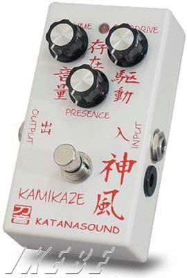 """KATANASOUND 《カタナサウンド》 kamikaze """"神風"""""""