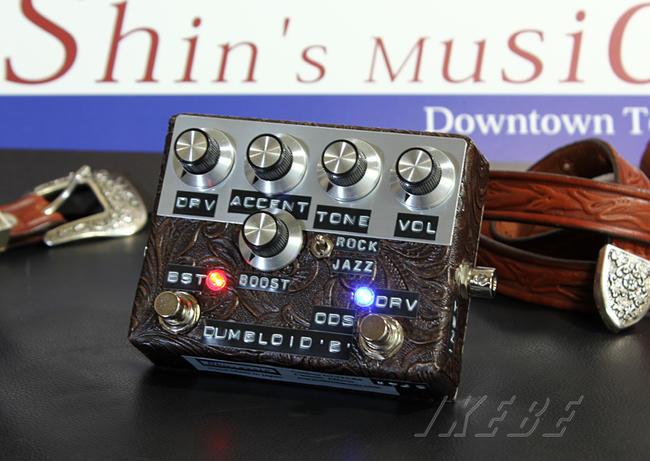 shin's music DUMBLOID