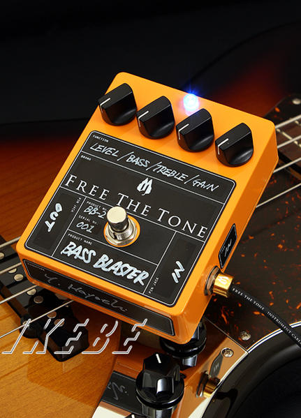 Free The Tone Custom Effector Series