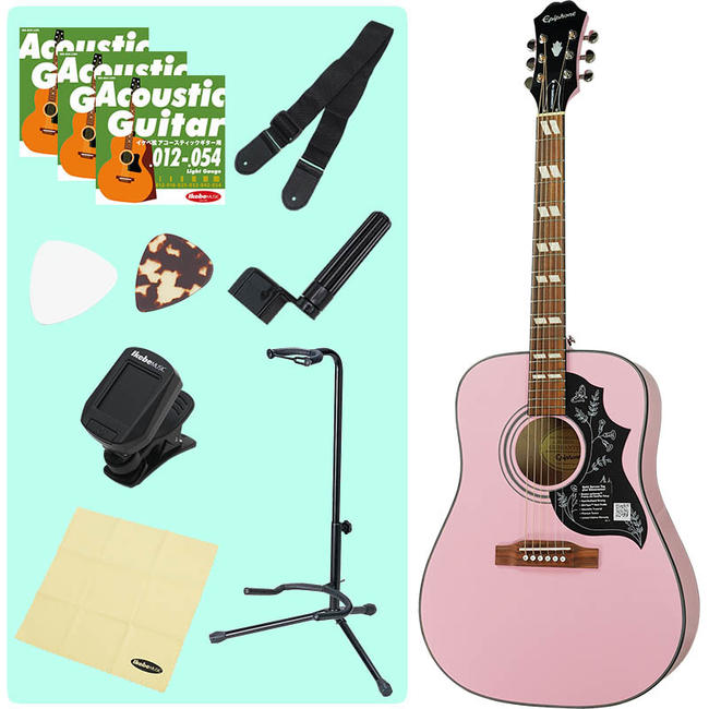 Epiphone by Gibson 《エピフォン》 Limited Edition Hummingbird PRO (PK) アコギ入門セット【数量限定エピフォン・アクセサリーパック・プレゼント】【hb_ltd】
