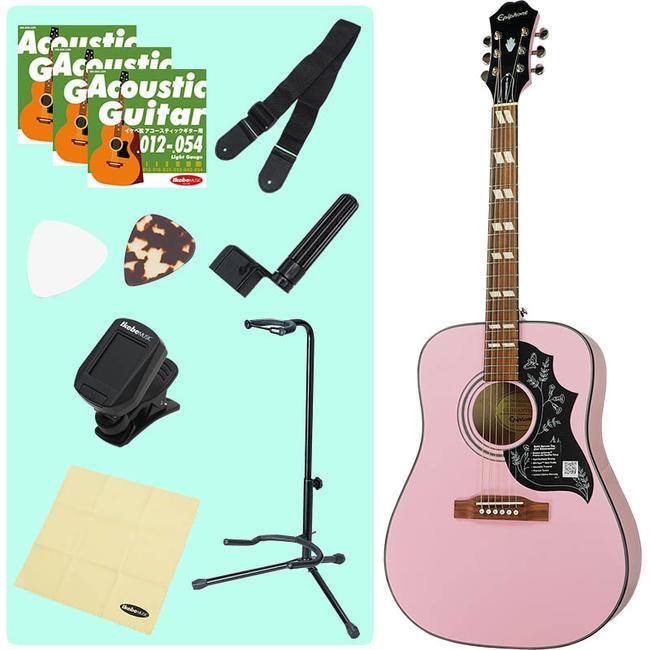 【アコギ入門セット】Epiphone by Gibson 《エピフォン》 Limited Edition Hummingbird PRO (PK) アコギ入門セット【数量限定エピフォン・アクセサリーパック・プレゼント】【hb_ltd】
