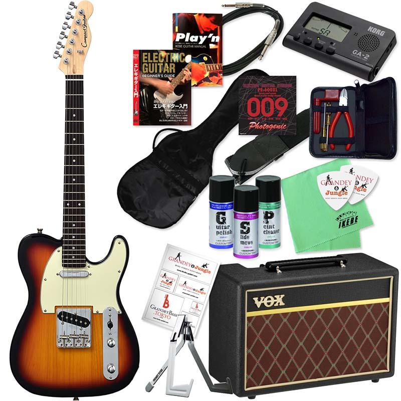 Compact Guitar 《コンパクトギター》 CTL-60s (3TS/R) 【本格的ミニギター&選べるVOXアンプ・豪華20点入門セット】