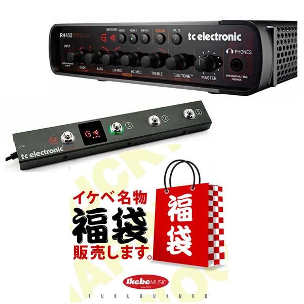 TC electronic 《TCエレクトロニック》 RH450 【福袋セット】