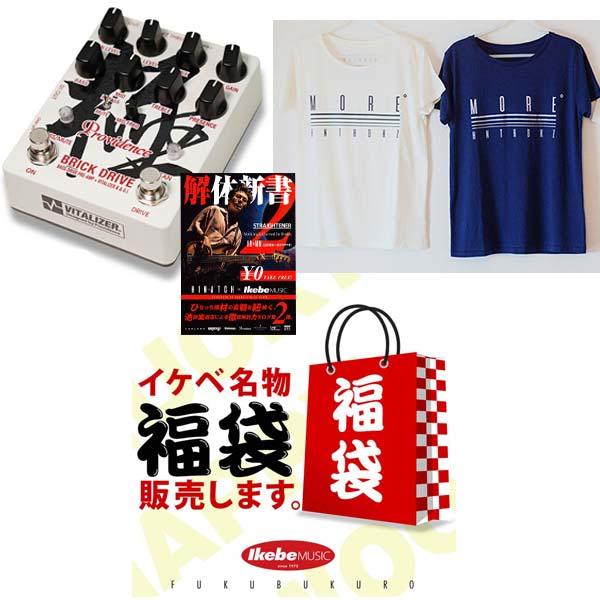 "Providence 《プロヴィデンス》 BRICK DRIVE BDI-1HH ""極""+HINATCH Collaboration T-Shirt(XLサイズ) 【福袋セット】"