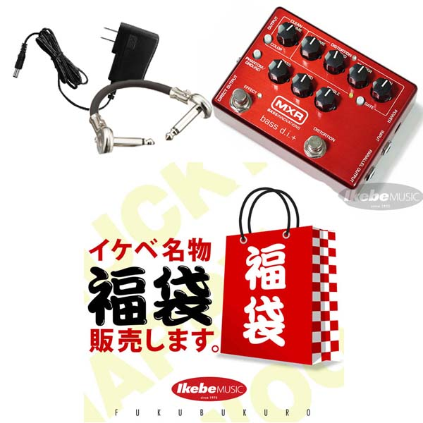 "MXR IKEBE ORIGINAL M80 BASS D.I.+ ""Brushed Red"" 【福袋セット】"
