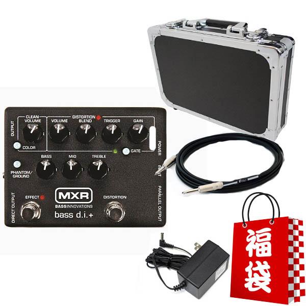 MXR M80 bass d.i.+ 【福袋セット】