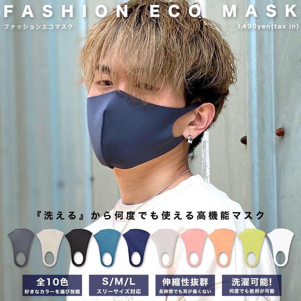 手作り 男性 マスク 用
