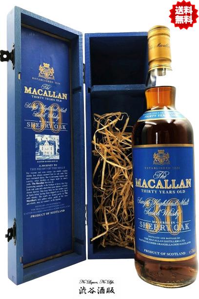 ☆送料無料☆オールドボトル 古酒 マッカラン 30年 シェリーオーク ブルーラベル 700ml 43度