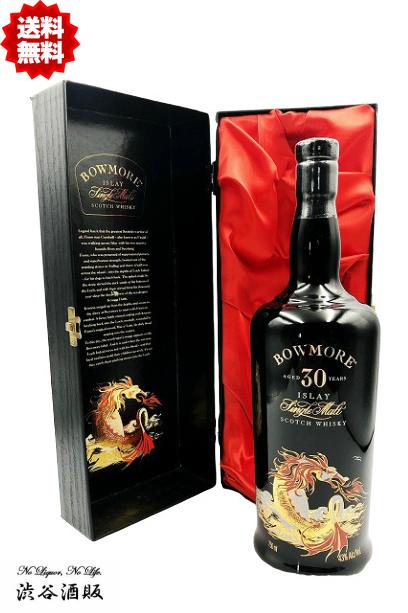 ☆送料無料☆オールドボトル 古酒 ボウモア30年 セラミックドラゴン 750ml 43度