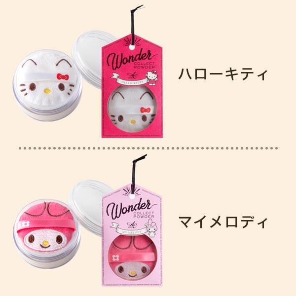 AC wonder collect powder [Angel color-based primer, makeup cosmetics, face powder powder Sanrio AC Kitty maimero guitarist]