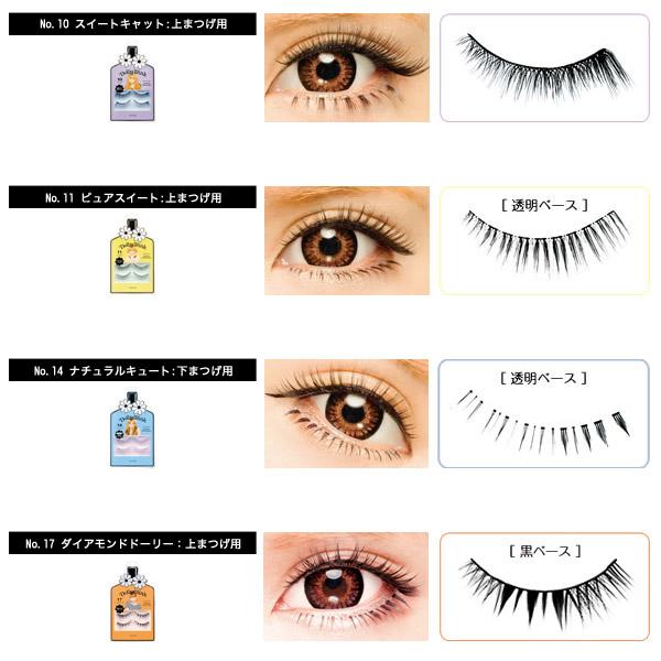 e5bab951900 ... Bruce wings produced by Dolly wink eyelashes [DollyWink false Eyelash  schema makeup cosmetics makeup] ...