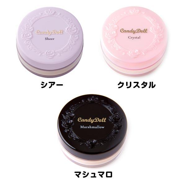 Candidol 布鲁斯 Tsubasa 美容粉饼 [CandyDoll Tsubasa 糖果娃娃新底妆化妆品基地]
