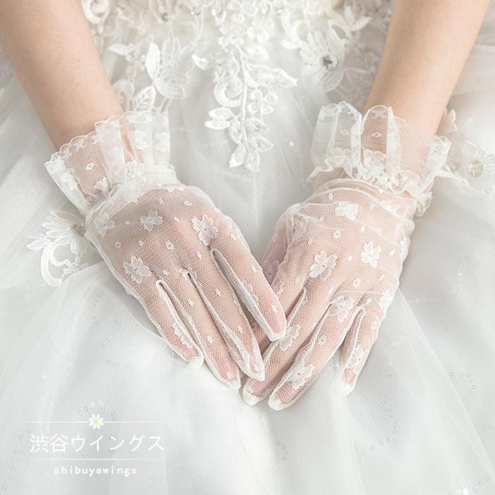 おすすめ ウエディンググローブ 花嫁 ブライダルグ パーティー ショート 結婚式 ☆最安値に挑戦 ブライダルグローブ グローブ オフホワイト サテングローブ 手袋 二次会 ホワイト glove ウェディング手袋