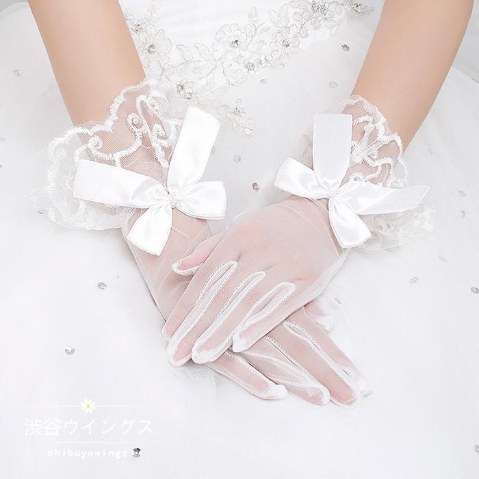 ウエディンググローブ 花嫁 ブライダルグ 低廉 パーティー 結婚式 ショートグローブ ブライダルグローブ ウェディング手袋 グローブ 上品 glove オフホワイト 蝶結び 二次会 手袋