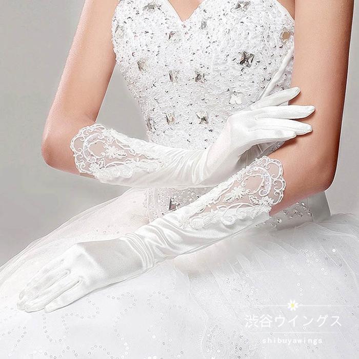 ウエディンググローブ 花嫁 ブライダルグ パーティー ロンググローブ 結婚式 輸入 ブライダルグローブ グローブ レース 手袋 glove 全品送料無料 二次会 ウェディング手袋