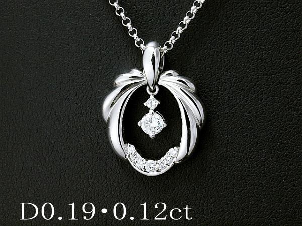 清水屋《送料無料》ダイヤモンド0.19・0.12ct プラチナ プチ ネックレス【smtb-TD】【saitama】【中古】