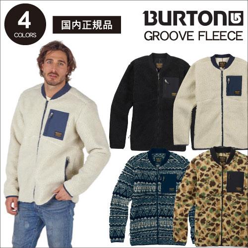【 BURTON GROOVE FULL-ZIP FLEECE 】 バートン グルーヴフリース