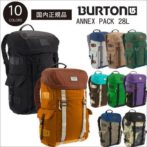 Burton Annex pack bag
