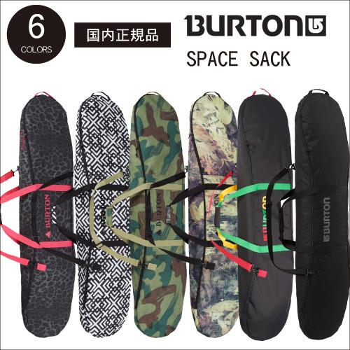 00a07f84b61259 Bags & Backpacks Burton Space Sack
