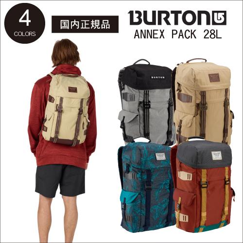 【 2017 BURTON ANNEX PACK 28L バックパック】 バートン アネックスパック バッグ リュック