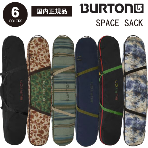 Burton E Case Board Snowboarding Bag Day Return Bus Tour Train Shawl Accessory