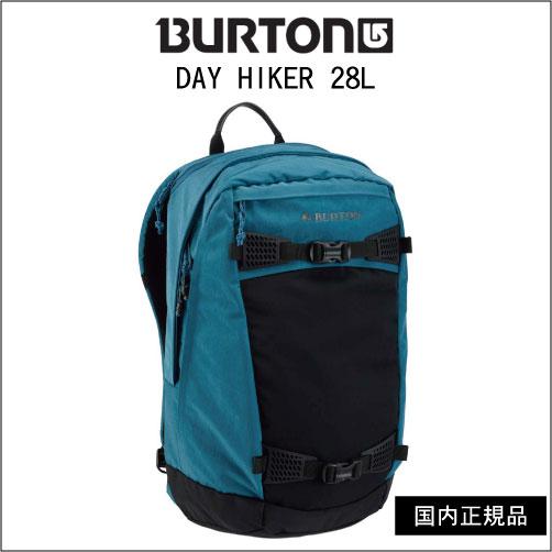 【 BURTON DAY HIKER PACK 28L バックパック カラー:SAXONY BLUE 】 バートン デイハイカー リュック
