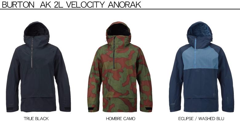 Burton velocity anorak GORE-TEX snowboard are