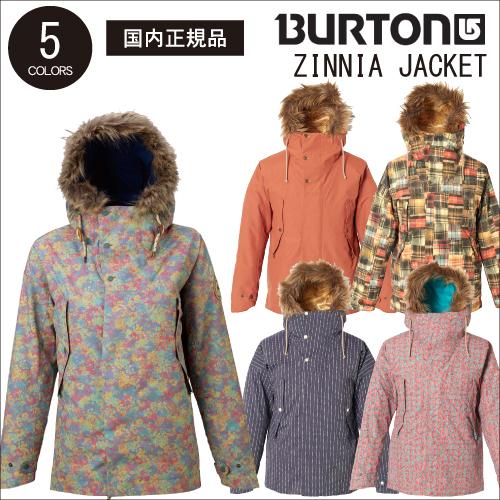 【 17-18 2018 BURTON ZINNIA JACKET 】 バートン レディース スノーボードウェア