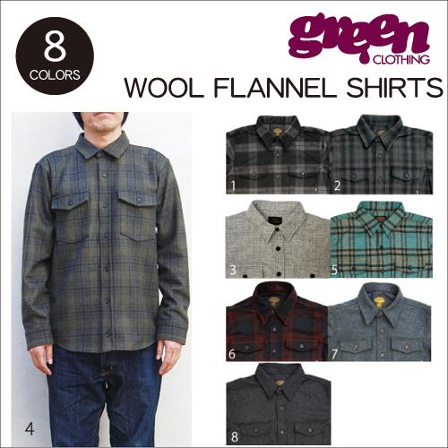 【 17-18 2018 GREEN CLOTHIG WOOL FLANNEL SHIRTS 】グリーンクロージング ウールフランネルシャツ ネルシャツ