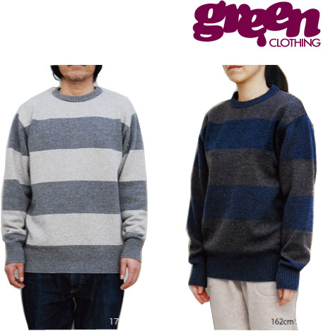 【 17-18 2018 GREEN CLOTHIG LAMB WOOL SWEATER 】グリーンクロージング ラムウールセーター ウール100%