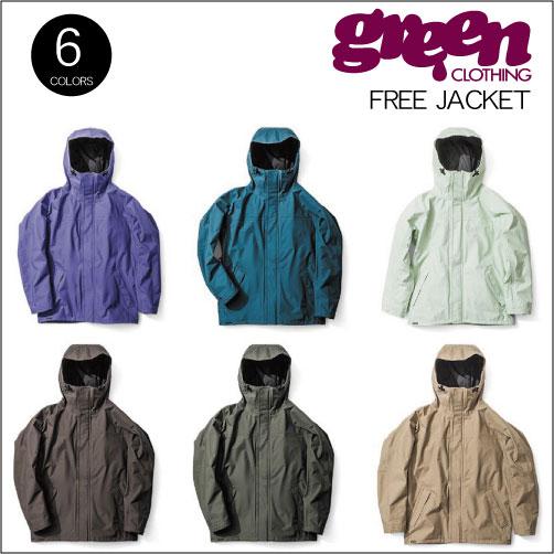 【 18-19 2019 GREEN CLOTHIG FREE JACKET 】グリーンクロージング フリージャケット スノーボードウェア