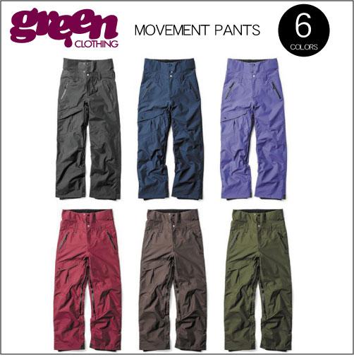 【18-19 GREEN CLOTHING MOVEMENT PANTS】グリーンクロージング ムーブメントパンツ スノーボードウェア 2019 送料無料 旧モデル 型落ち 旧品 セール