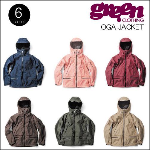 【 18-19 2019 GREEN CLOTHIG OGA JACKET 】グリーンクロージング オガジャケット スノーボードウェア
