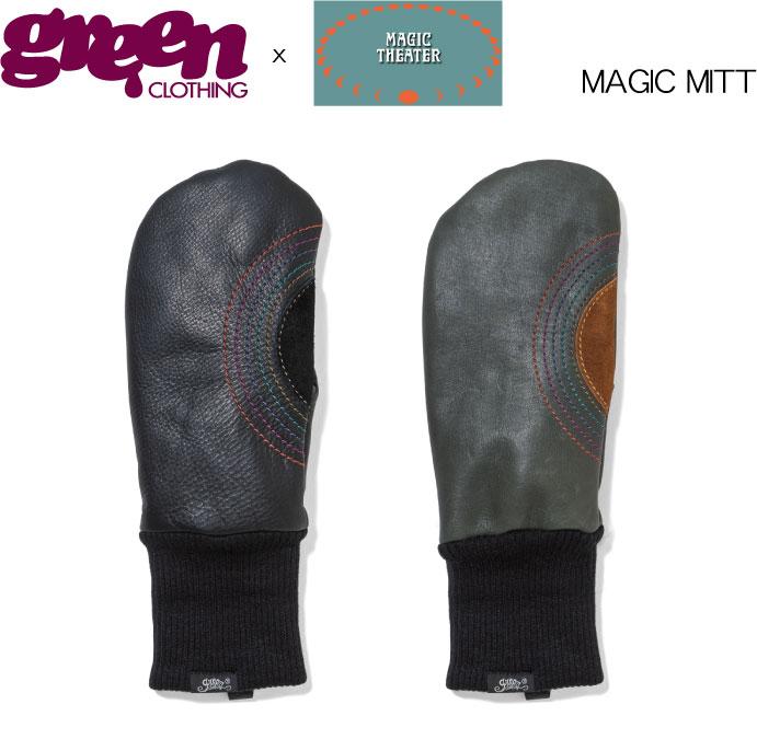 手首がリブ素材で使いやすいマジックシアターとのコラボモデル 19-20 GREEN CLOTHING MAGIC MITT 年中無休 高価値 グリーンクロージング マジックミット レザーミット THEATER 2020 リブ 送料無料 本革 レザーグローブ マジックシアター