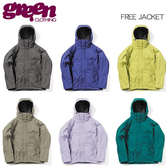 【20-21 GREEN CLOTHIG FREE JACKET】グリーンクロージング フリージャケット スノーボードウェア 2021 送料無料
