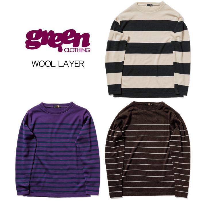 【20-21 GREEN CLOTHING WOOL LAYER】グリーンクロージング ウールレイヤー 2021 メリノウール100% ファーストレイヤー インナー 送料無料