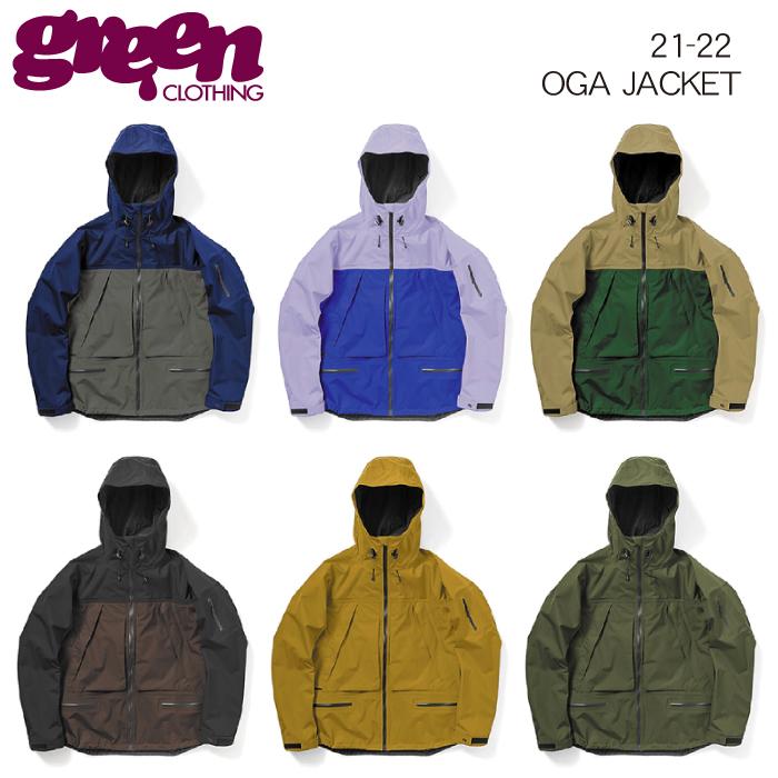 お得クーポン発行中 アラスカから合コンまで 独特の色味で山から街まで対応のGREEN CLOTHING 21-22 GREEN CLOTHIG OGA 送料無料 JACKET グリーンクロージング スノーボードウェア オガジャケット おトク 2022