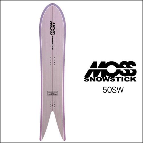 【 18-19 2018 MOSS SNOWSTICK 50SW 】 モス スノースティック [パウダーボード/バックカントリー/スノーサーフ]