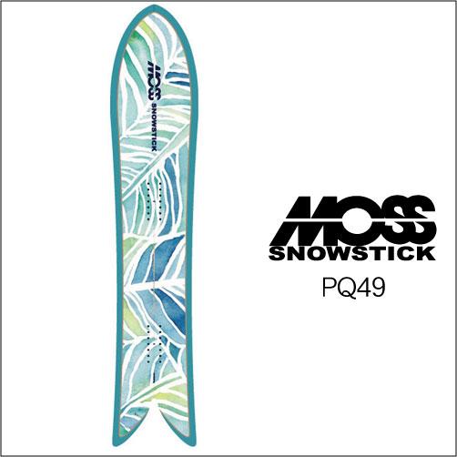 【 18-19 2018 MOSS SNOWSTICK PQ49 】 モス スノースティック [パウダーボード/バックカントリー/スノーサーフ]