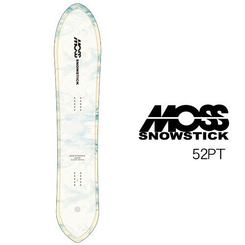 【 19-20 MOSS SNOWSTICK 52PT 】 モス スノースティック [パウダーボード/バックカントリー/スノーサーフ]