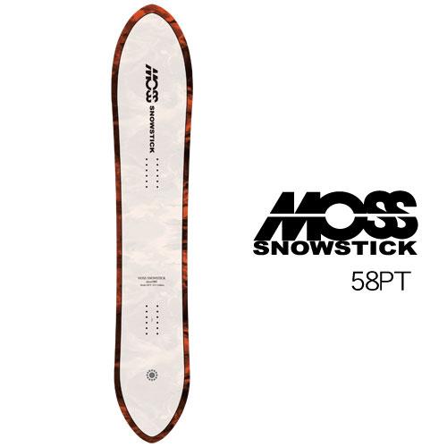 【 19-20 MOSS SNOWSTICK 58PT 】 モス スノースティック [パウダーボード/バックカントリー/スノーサーフ]