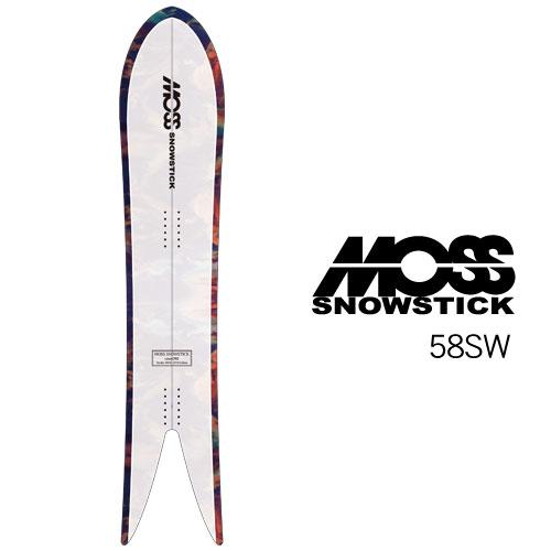【 19-20 MOSS SNOWSTICK 58SW 】 モス スノースティック [パウダーボード/バックカントリー/スノーサーフ]