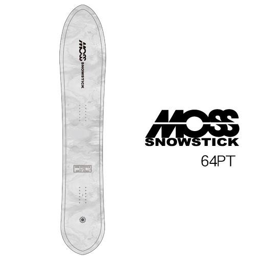 【 19-20 MOSS SNOWSTICK 64PT 】 モス スノースティック [パウダーボード/バックカントリー/スノーサーフ]