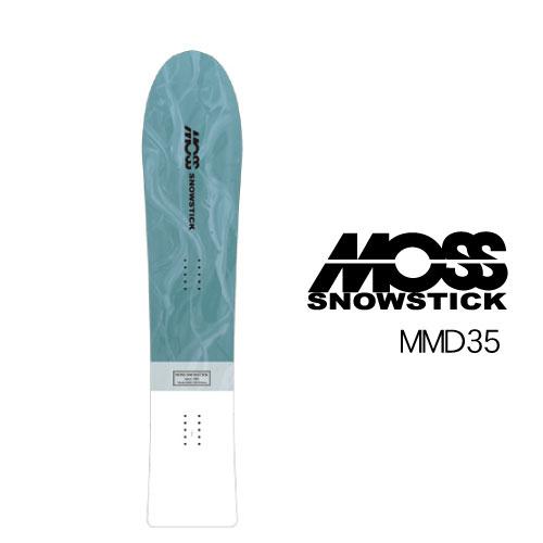 【 19-20 MOSS SNOWSTICK MMD35 】 モス スノースティック [パウダーボード/バックカントリー/スノーサーフ]