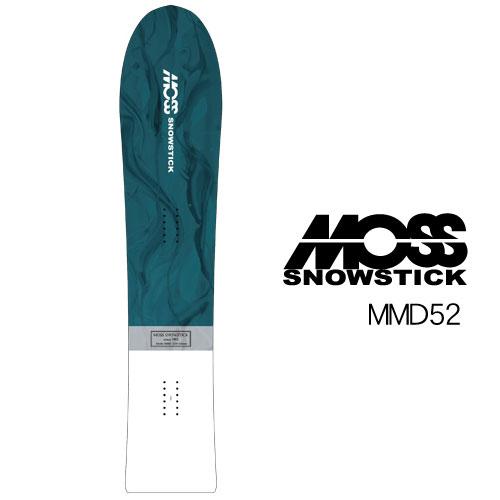 【 19-20 MOSS SNOWSTICK MMD52 】 モス スノースティック [パウダーボード/バックカントリー/スノーサーフ]