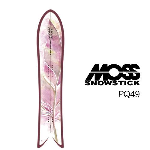 【 19-20 MOSS SNOWSTICK PQ49 】 モス スノースティック [パウダーボード/バックカントリー/スノーサーフ]